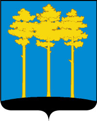 Администрация-Димитровград