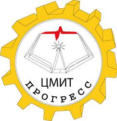 ЦМИТ-Прогресс