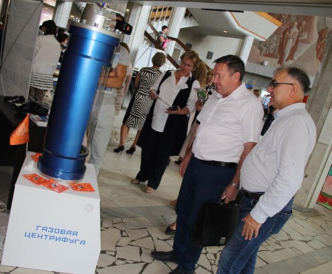 ИЦАЭ_Ульяновск_презентация газовой центрифуги на областном образовательном форуме в Ульяновске