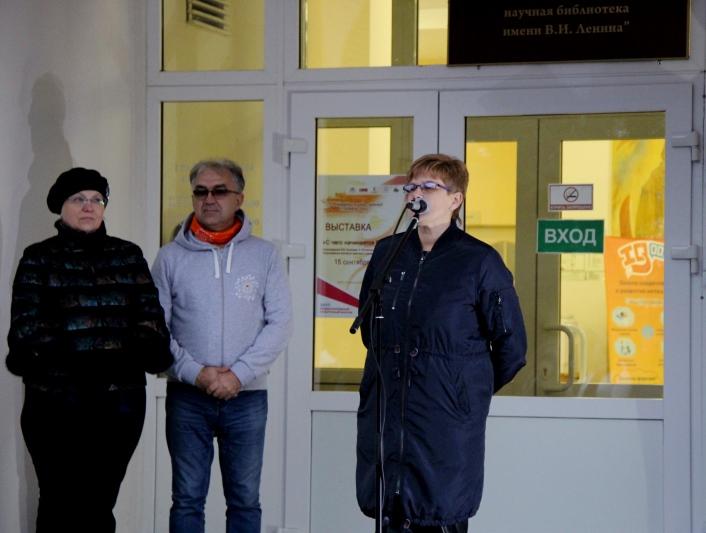 И.О.министра физ. культ. и спорта Пряникова